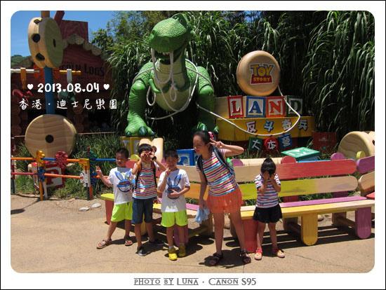 20130804-29迪士尼樂園.jpg