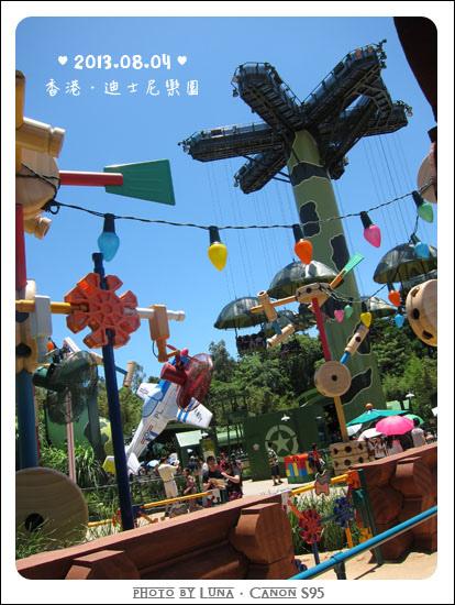 20130804-31迪士尼樂園.jpg