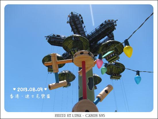 20130804-30迪士尼樂園.jpg