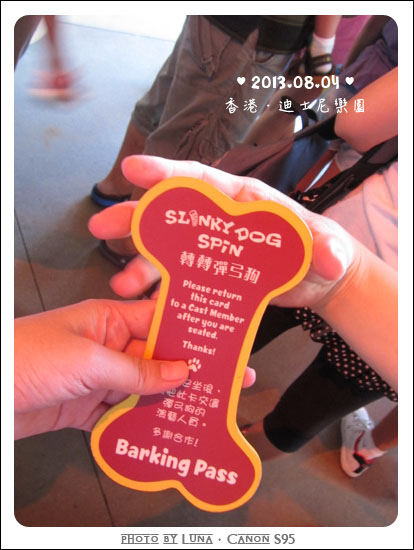 20130804-33迪士尼樂園.jpg