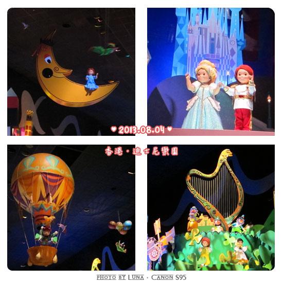 20130804-62迪士尼樂園.jpg