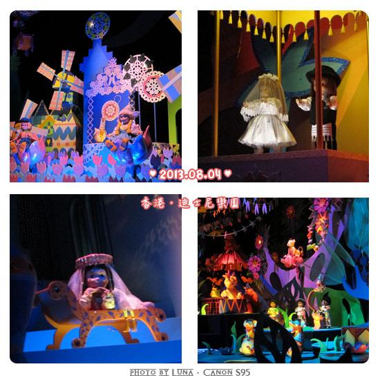 20130804-63迪士尼樂園.jpg