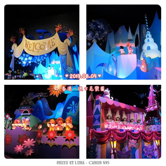 20130804-61迪士尼樂園.jpg