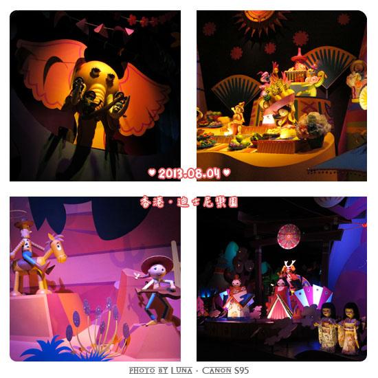 20130804-64迪士尼樂園.jpg