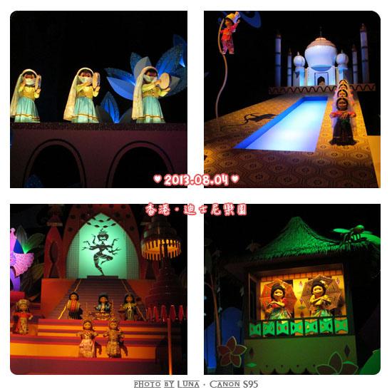 20130804-65迪士尼樂園.jpg