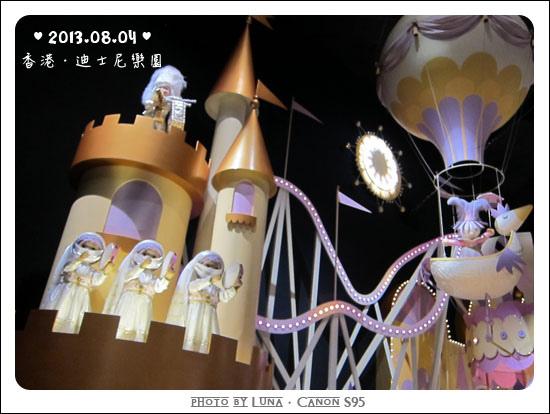 20130804-67迪士尼樂園.jpg
