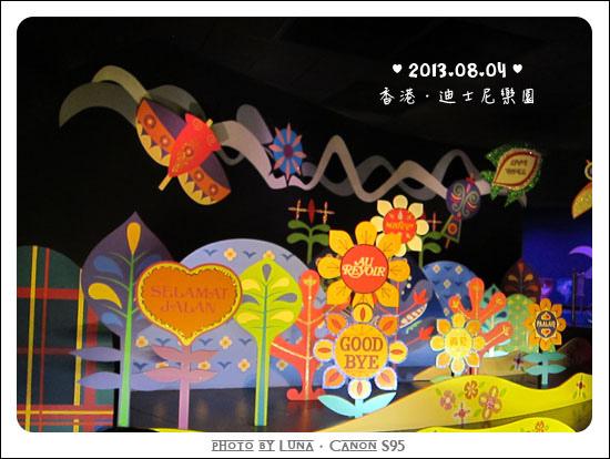 20130804-71迪士尼樂園.jpg