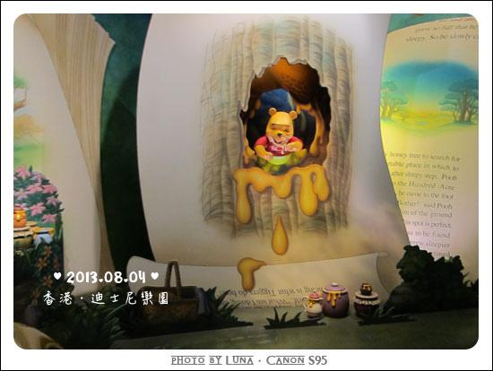 20130804-75迪士尼樂園.jpg