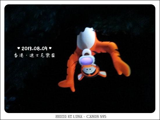 20130804-74迪士尼樂園.jpg