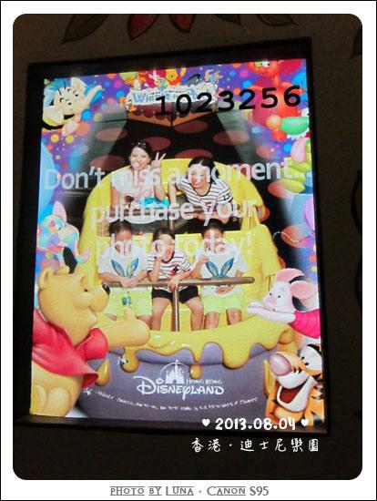 20130804-76迪士尼樂園.jpg