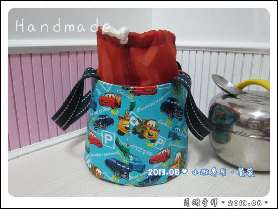 201308-餐袋04
