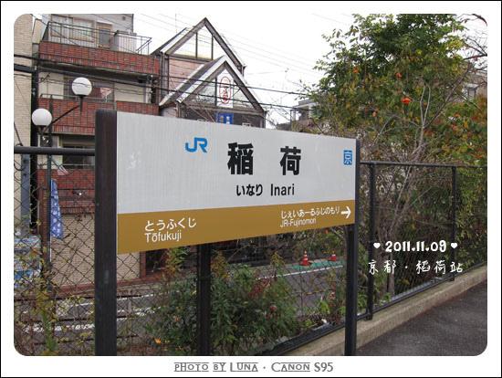 20111109-97伏見稻荷大社