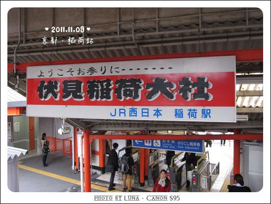 20111109-98伏見稻荷大社