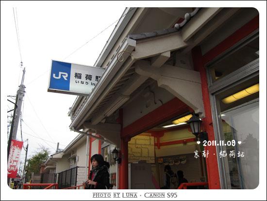 20111109-99伏見稻荷大社