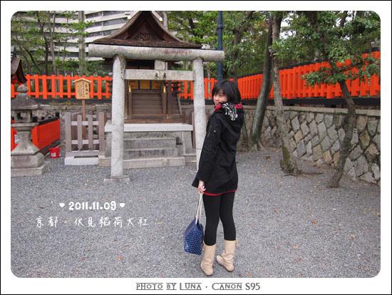20111109-9903伏見稻荷大社