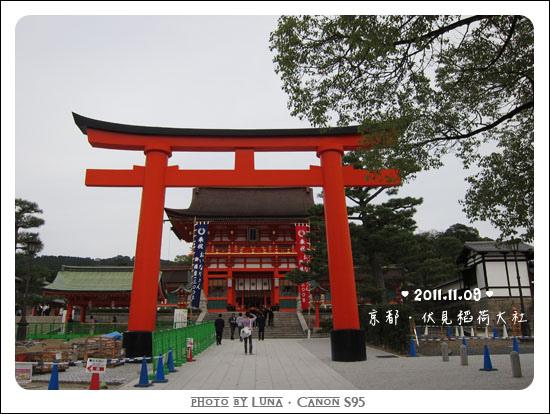 20111109-9904伏見稻荷大社
