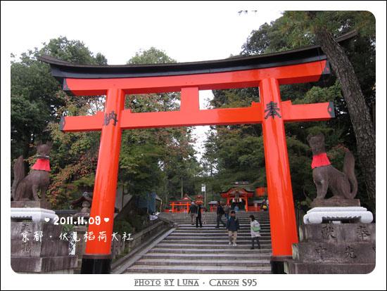20111109-9909伏見稻荷大社