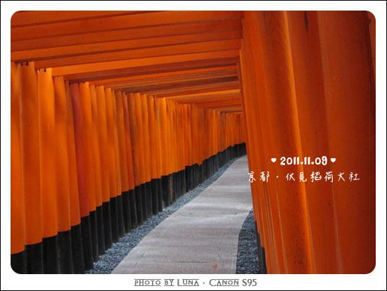 20111109-9914伏見稻荷大社