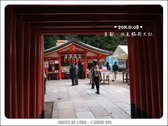 20111109-9918伏見稻荷大社