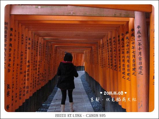 20111109-9922伏見稻荷大社