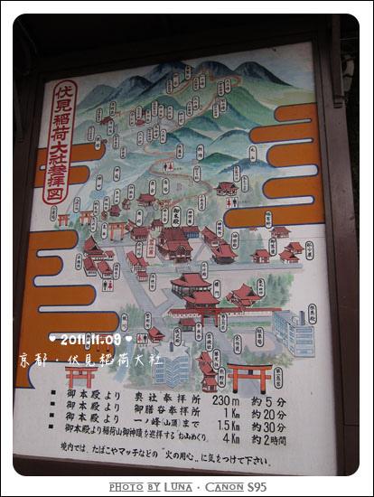 20111109-9923伏見稻荷大社