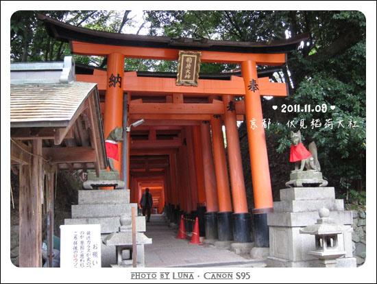 20111109-9921伏見稻荷大社