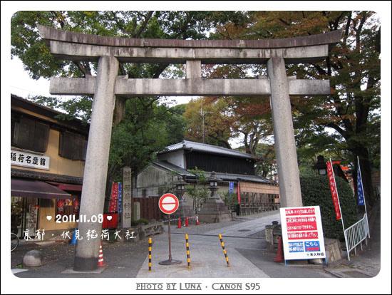 20111109-9926伏見稻荷大社