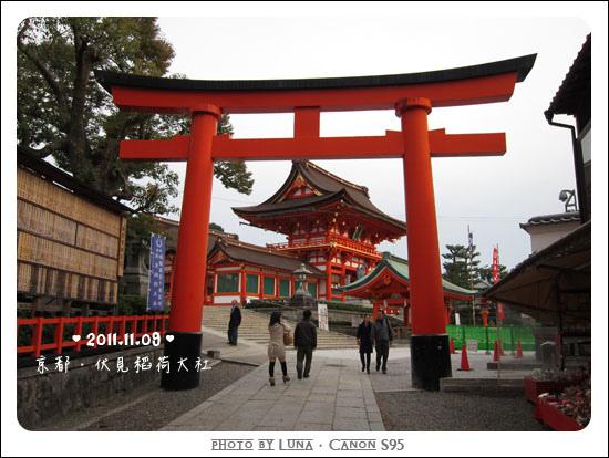 20111109-9924伏見稻荷大社