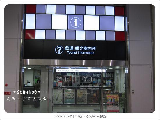 20111109-9929大阪站
