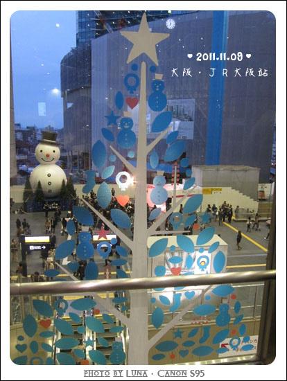 20111109-9928大阪站