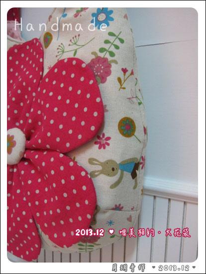 201312-大花袋02.jpg
