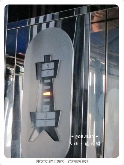 20111110-008通天閣.jpg
