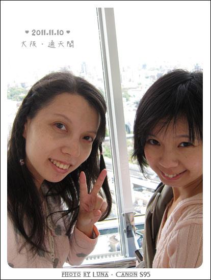 20111110-012通天閣.jpg