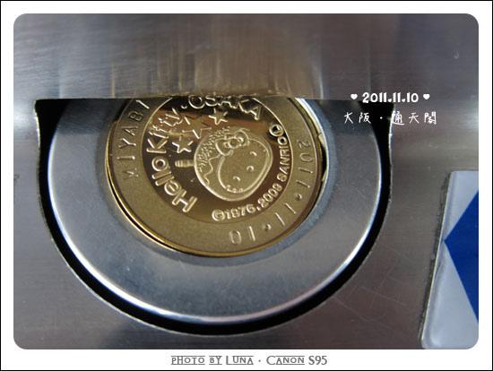 20111110-017通天閣.jpg