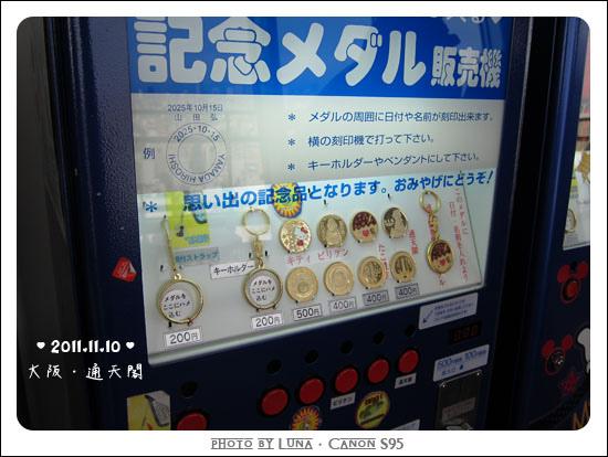 20111110-016通天閣.jpg