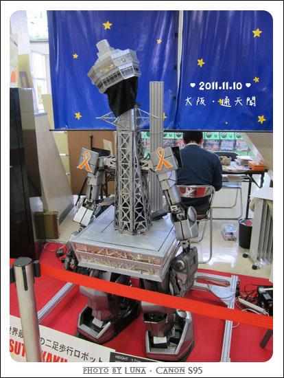 20111110-028通天閣.jpg
