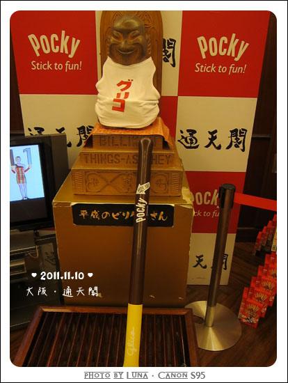20111110-026通天閣.jpg