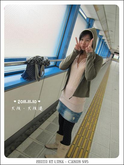 20111110-031大阪港.jpg