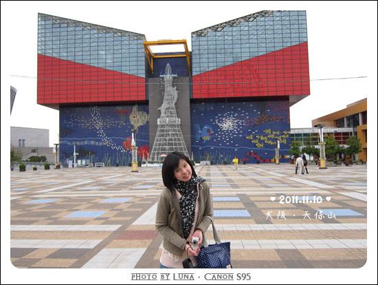 20111110-048天保山.jpg