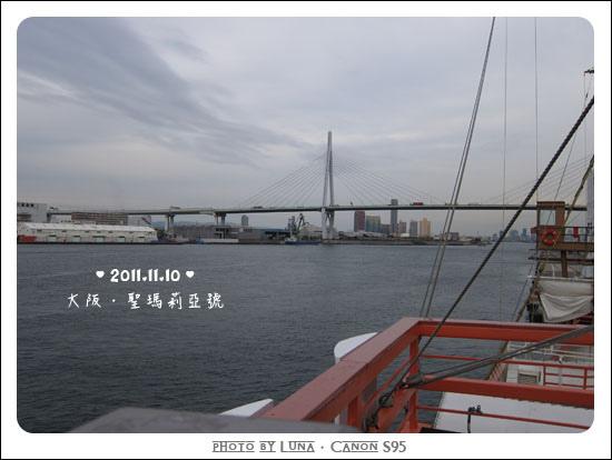 20111110-057聖瑪莉亞號.jpg