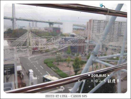 20111110-071大觀纜車.jpg