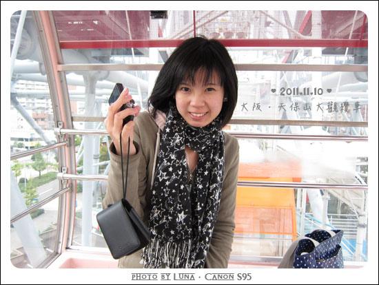 20111110-070大觀纜車.jpg