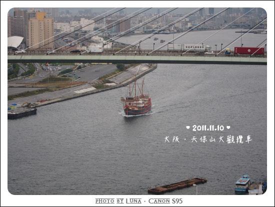 20111110-072大觀纜車.jpg