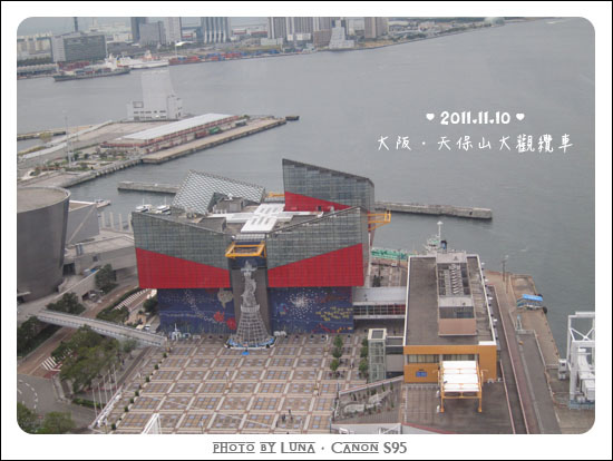 20111110-073大觀纜車.jpg