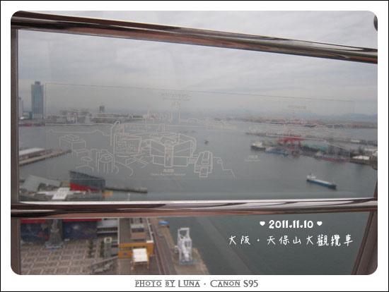 20111110-074大觀纜車.jpg