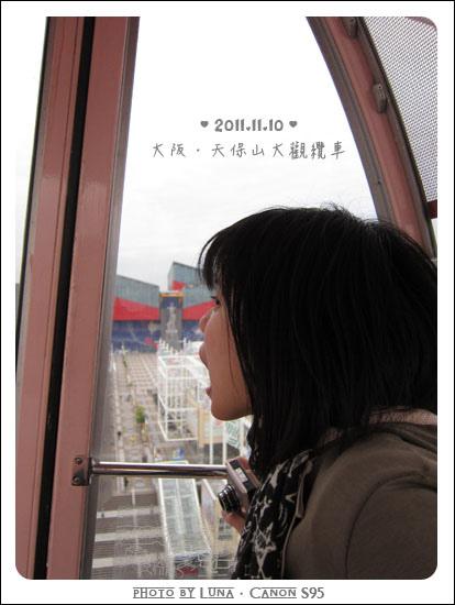 20111110-078大觀纜車.jpg