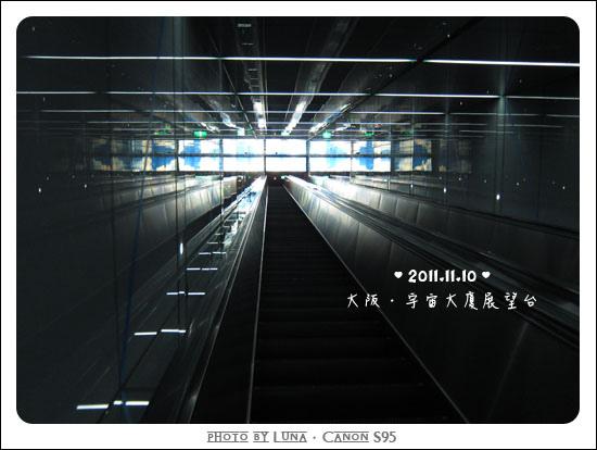 20111110-082宇宙大廈展望台.jpg