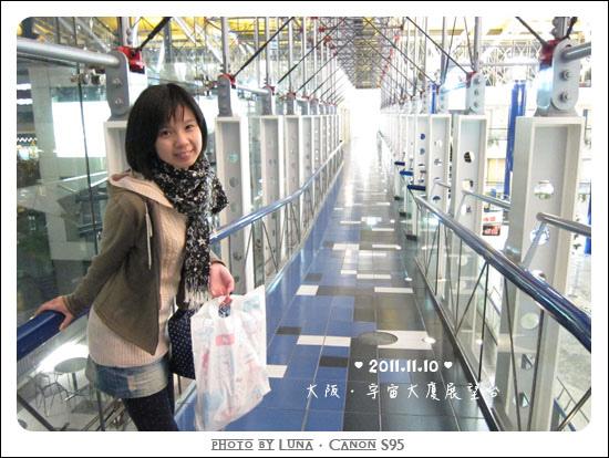 20111110-088宇宙大廈展望台.jpg