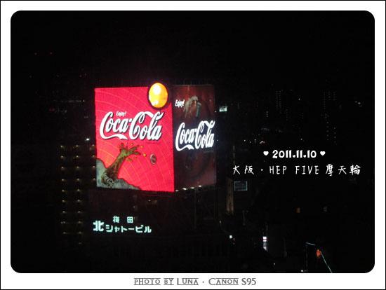 20111110-094HepFive.jpg