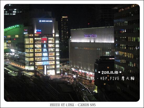 20111110-093HepFive.jpg